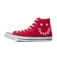 Converse CHUCK TAYLOR ALL STAR SMILE (167069C)