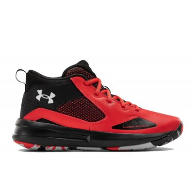 Under Armour GS Lockdown 5 (3023533 601)