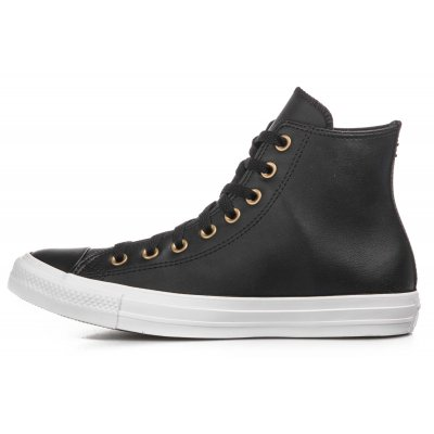 Converse Chuck Taylor All Star (568659C)