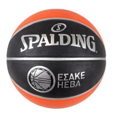 Spalding TF-150 ESAKE Rubber Size 7 (83-010Z1)