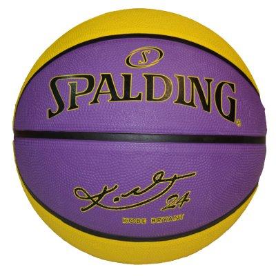 Spalding KOBE BRYANT DOGBONE BALL size 7 (84-006Z1)