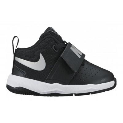 Nike TEAM HUSTLE D 8 TD (881943-001)