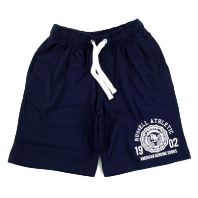 Russell Shorts (A6-915-1 190)