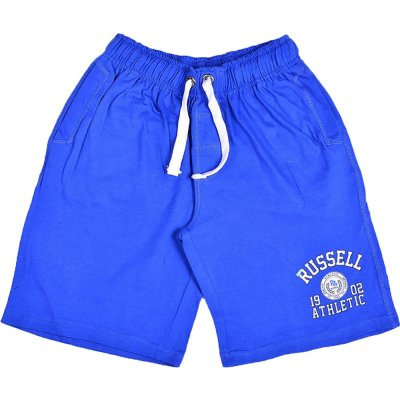 Russell SHORTS WITH ROSETTE PRINT (A7-923-1 186 DB)