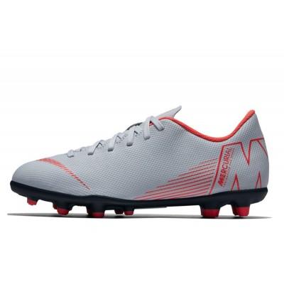 Nike Kids' Jr. Vapor 12 Club MG Football Boot (AH7350-060)
