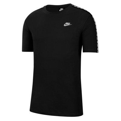 Nike Sportswear (AR4915-014)