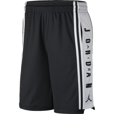 Nike HBR BASKETBALL SHORT (BQ8392-010)