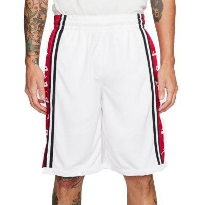 Nike HBR BASKETBALL SHORT (BQ8392-100)