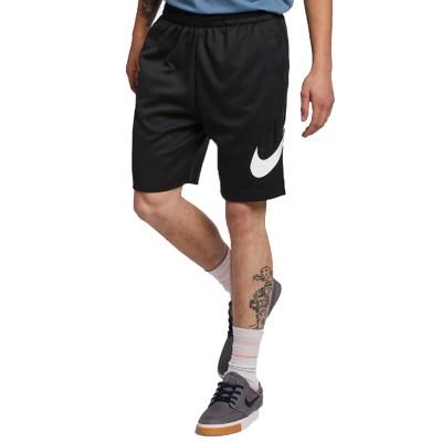 Nike SB Shorts (BQ9426-010)