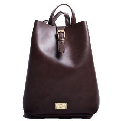 Elena Athanasiou Recycled Leather Backpack (EA-003 Cacao)