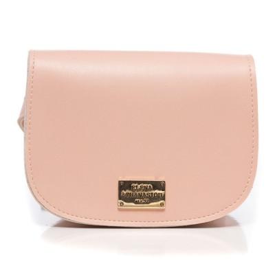Elena Athanasiou Double Belt Bag (EA-041 Baby Pink)