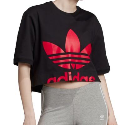 Adidas CRP. SWEATSHIRT (EC1870)
