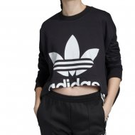 Adidas CUT-OUT SWEATER (ED4775)