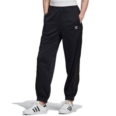 Adidas TRACKPANT (FL4125)