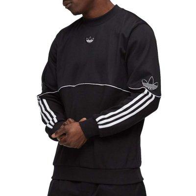 Adidas OUTLINE CRW FT (FM3856)
